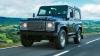 Land Rover Defender переедет в Восточную Европу