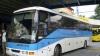 В болгарском автобусе обнаружили самодельное взрывное устройство