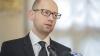 """Яценюк назвал Украину """"бронежилетом"""" ЕС"""