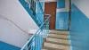 40 семей Бричанского района получат социальное жилье