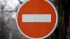 Движение на таможенном посту Чадыр-Лунга - Новые Трояны временно прекращено