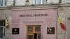 Минфин выставит на аукцион ценные государственные бумаги на 175 млн леев