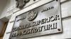 ВСМ рассмотрит законность действий судьи, признавшей Крым частью РФ
