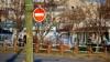 Центр города временно закроют из-за Ночи музеев