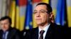 Премьер-министр Румынии едет в Молдову с официальным визитом