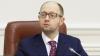Яценюк: ФРГ выделила 500 млн евро кредита на энергомодернизацию и восстановление Донбасса