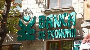 Глава Генпрокуратуры: Виновным в махинациях в BEM не избежать уголовного преследования