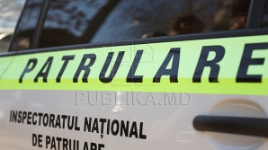 В Кишиневе задержали двоих мужчин по подозрению в краже мотоцикла