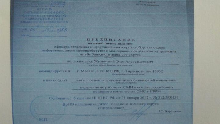 militar_1_35915900_48033100.jpg