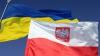 Украина и Польша подпишут протокол о поставке оружия