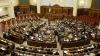 Верховная Рада рассмотрит вопрос о лишении неприкосновенности двух депутатов