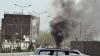 СМИ: у здания парламента Афганистана гремят взрывы, вооруженные люди пытаются прорваться в здание