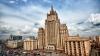 Москва готова содействовать налаживанию диалога между Кишиневом и Тирасполем