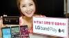 LG представила смартфон LG Band Play с повышенным качеством звука