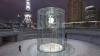 Стив Джобс оказался автором «Стеклянного Цилиндра» в Шанхае