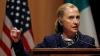 Леонардо Ди Каприо и Тоби Магуайр вошли в число спонсоров предвыборной кампании Клинтон
