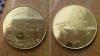 Боевики Исламского государства начали чеканить золотые монеты