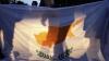 Кипр получит от МВФ кредит на 278 млн евро