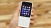 Nokia планирует вернуться на рынок мобильных телефонов
