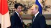 Путин посетит Японию с официальным визитом