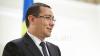 Премьер-министр Румынии Виктора Понта стал фигурантом уголовного дела