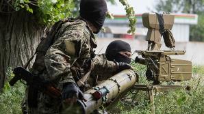 В Киеве сообщили о гибели двух силовиков вблизи Донбасса