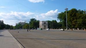 """Либералы и платформа """"Достоинство и правда"""" не поделили площадь Великого национального собрания"""