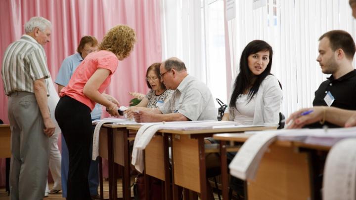 Предварительные результаты ЦИК на местных выборах в районных советах