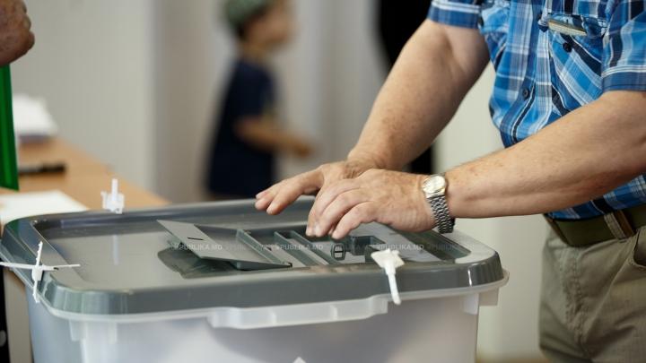 Местные выборы 2015: явка избирателей к 19:00