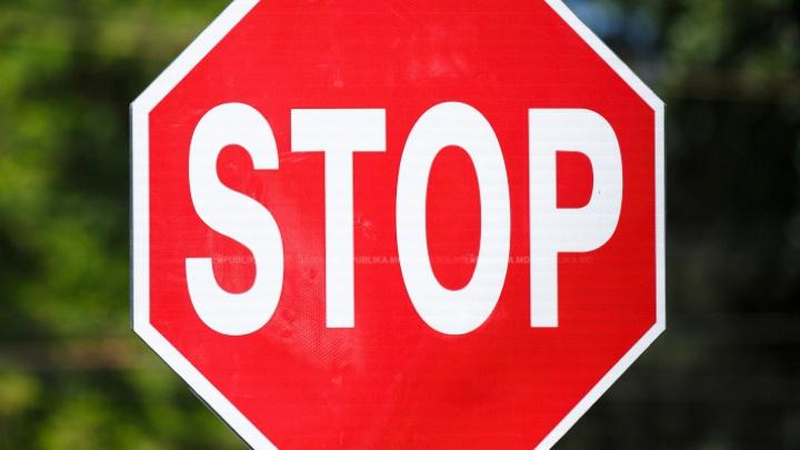 Ограничение движения на трассе Кишинев-Сорока в течение 45 дней