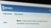 """Приложение """"ВКонтакте"""" удалили из онлайн-магазина Google Play"""