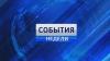 Политическая ретроспектива: победа Киртоакэ, призыв Воронина, переговоры по назначению премьера