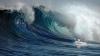 Под поверхностью воды Южно-Китайского моря обнаружили волны высотой с небоскреб