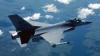 Истребитель ВВС США столкнулся с частным самолетом в Южной Каролине