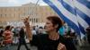 Крупнейший профсоюз Греции призвал служащих к забастовке