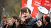 Социалисты устроили акцию против роста цен на электроэнергию и природный газ