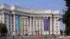 МИД Украины объявил и.о. консула РФ в Одессе персоной нон грата