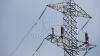 НАРЭ проведет публичное заседание касательно новых тарифов на газ и электричество