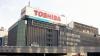 Президент Toshiba подал в отставку из-за завышения прибыли