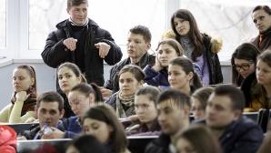 Топ факультетов в вузах, наиболее облюбованных абитуриентами