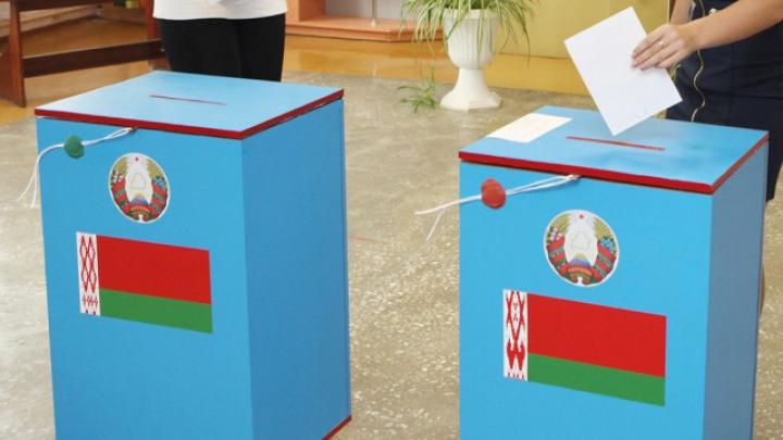 На пост президента Белоруссии выдвинули 14 кандидатов
