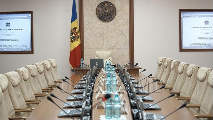 Объявлена дата заседания парламента о назначении кабмина