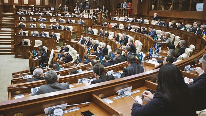 Последнее заседание весенне-летней сессии в парламенте: IT-парки, антитабачный закон и цены на лекарства