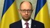 Яценюк потребовал пожизненного заключения для кинувшего гранату под Радой