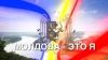 """Жители сел Брынза и Виноградовка присоединились к кампании """"Молдова - это я"""""""