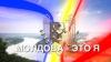 """Кампания Publika TV """"Молдова - это я"""" добралась до юга страны"""