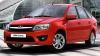 Lada Granta получит новые люксовые комплектации