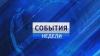Ретроспектива недели: обсуждение ликвидации трех банков, перестановки в правительстве