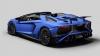 Lamborghini построила «заряженный» Aventador без крыши