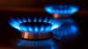 Министерство экономики: повышение тарифов на природный газ - оправдано